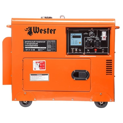 Wester GND 4800D